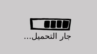 نيك نادية علي من قبل 4 رجال امريكيين | سكس عربي اجنبي الفيديو ...