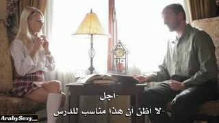 أستاذ الجامعة الهائج ينيك طالبته الممحونة على الطاولة الفيديو ...